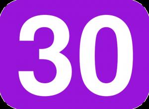 dertig 30