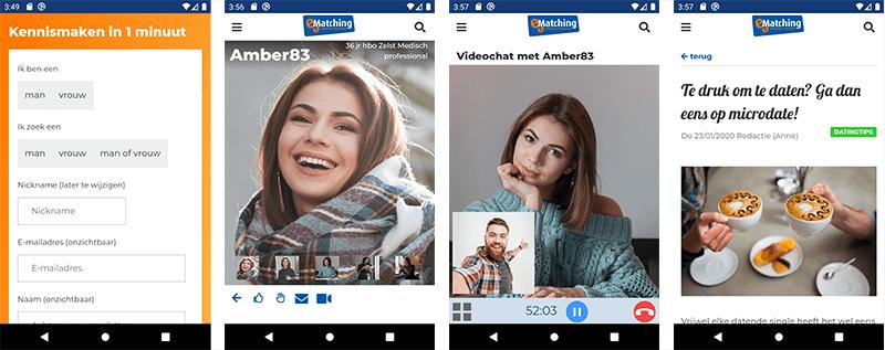e-matching app